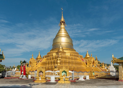 Kuthodaw Pagoda, Mandalay