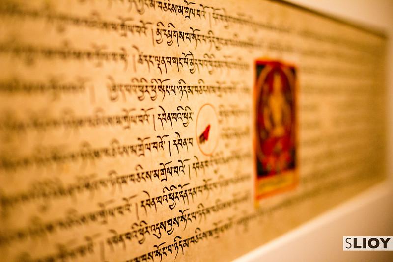 Tibetan Scroll at the Rubin Museum in NYC
