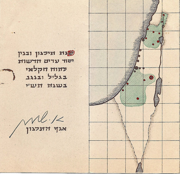 New Year card, 1949