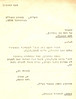 Letter from Sharon to PM, David Ben-Gurion
