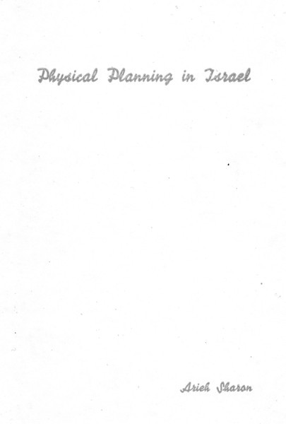 English Booklet Cover
