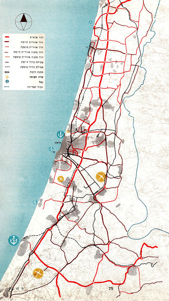 Fig. 67. Tel Aviv Region Communications