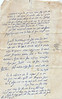 Letter from Shalom Spiegel to Sharon