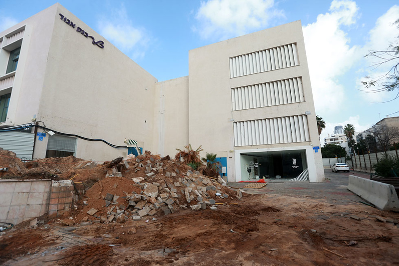 Just Befoe the Demolition