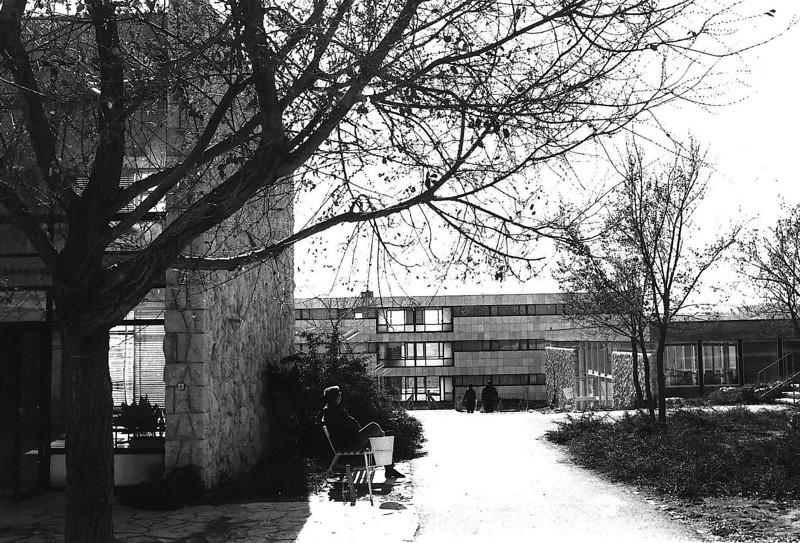 Givat-Ram Dormitories