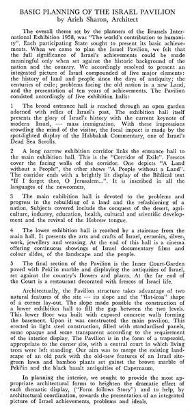 Basic Planning of the Israel Pavilion