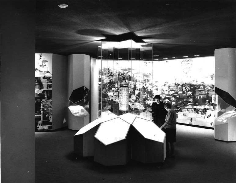 Interior Display