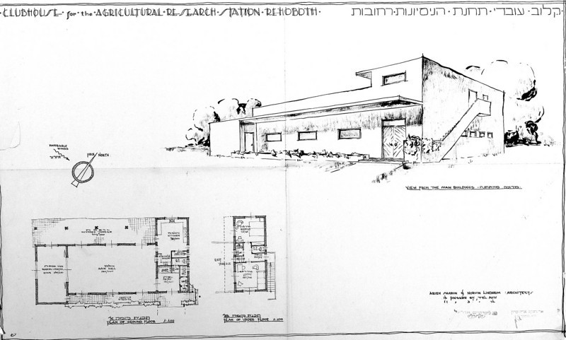 Perspective and First Floor Plan