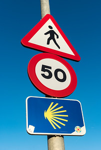 Camino de Santiago Road Sign