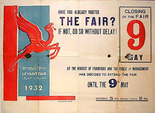 Poster with the Flying Camel