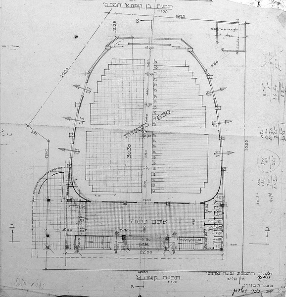 Plan - First and Second Floors