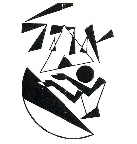 Ohel Logo