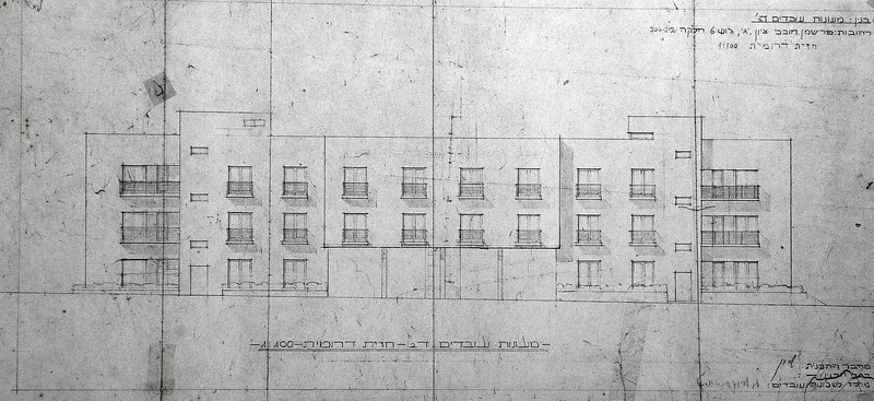 South Elevation - Block IV
