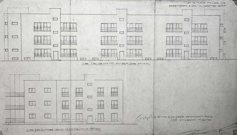 West and South Elevations of Block IV