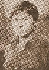 Павел Езовских