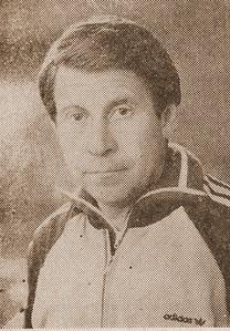 Юрий Михайлович Перегудов. Тренер