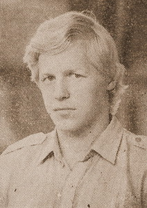 Игорь Трегубенков