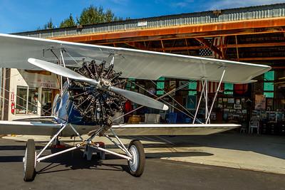 Flying Machine Hangar