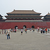 Forbidden City Beijing China 2012 : The Forbidden City in Beijing China is one of the places to go visit. These are my pictures from the Forbidden City.