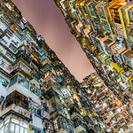 Looking up / Quarry bay, Hong Kong