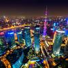 88 / Shanghai, China