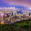 Elevated / Victoria Peak, Hong Kong