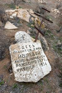 Abandoned Urga Cemetery, Uzbekistan