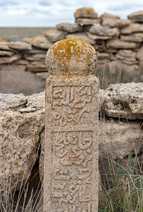 Ancient burial stones, Ustyurt Plateau