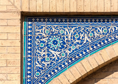 Ornate Mosaics, Khiva