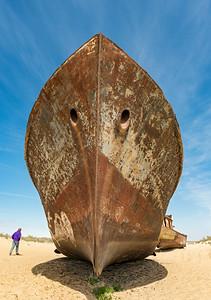 Aral Sea Shipwreck, Moynak