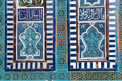 Shah-i-Zinda Necropolis, Samarkand