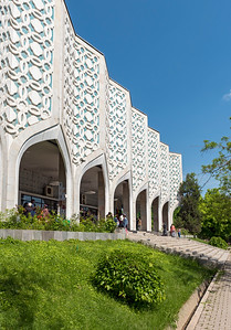 Exhibition Hall Of Academy Of Arts, Tashkent