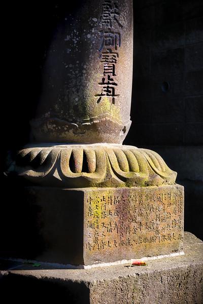 Column of Warmth