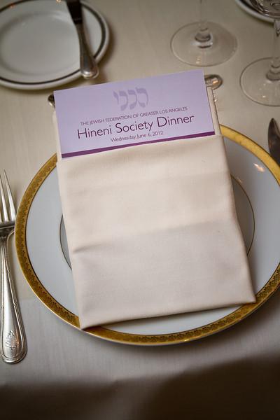 2012 Hineni Society Dinner