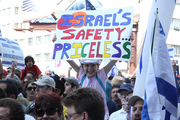 Community Rally for Israel