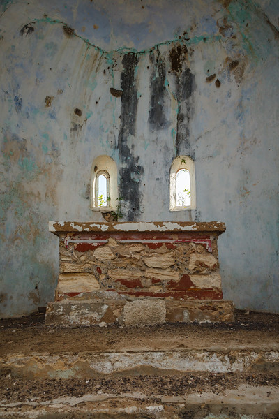 The stone alter inside St. Mary's, The Bight, Long Island