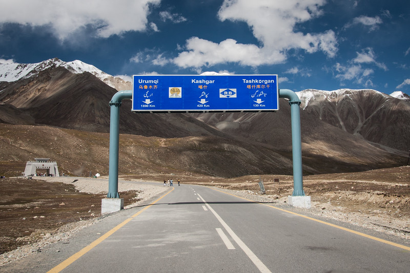 Khunjerab Pass: the China-Pakistan border