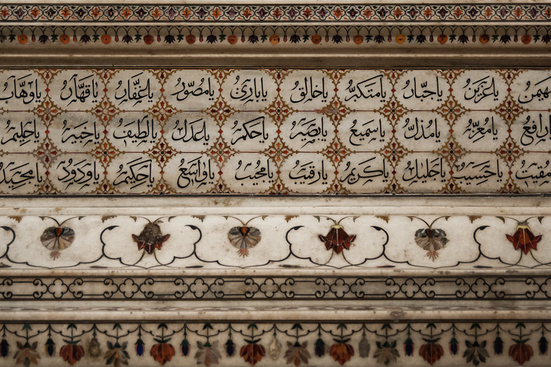 Names of Allah on a tomb