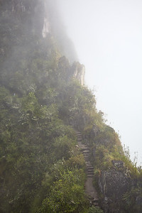 Beginning of the ascent of Huaynapicchu.