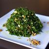 Posana Kale Salad