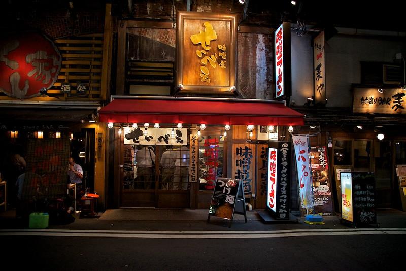 Ramen bowl # 12 at Seibee Ramen in Shimbashi