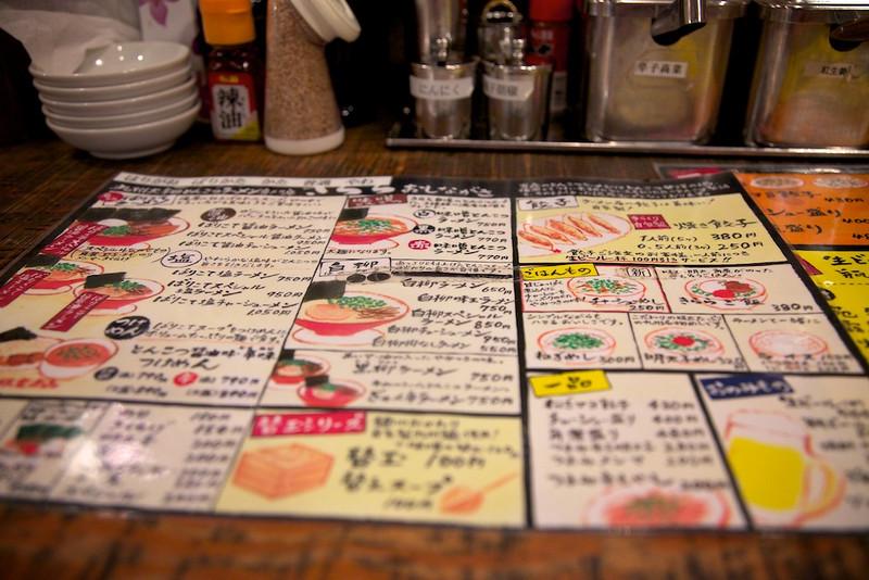 Kirara Ramen's menu did not disappoint.