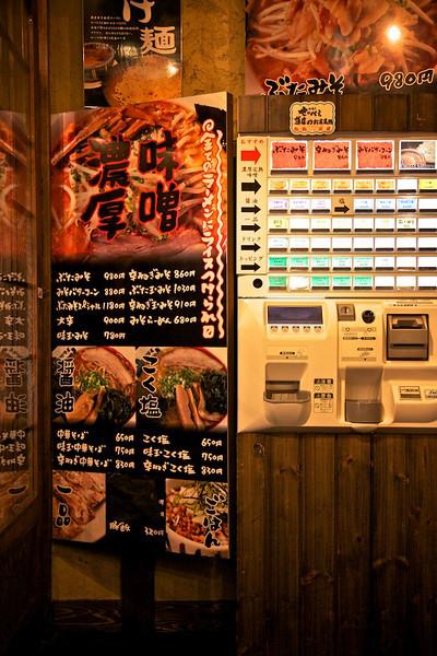 Seibee Ramen, like most ramen shops, has a vending machine to pre-pay.