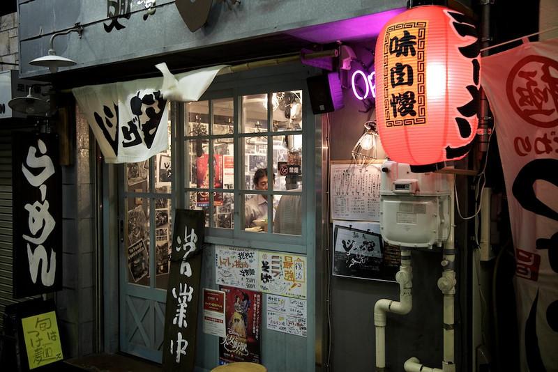 Ramen bowl #15 Jagena in Oimachi