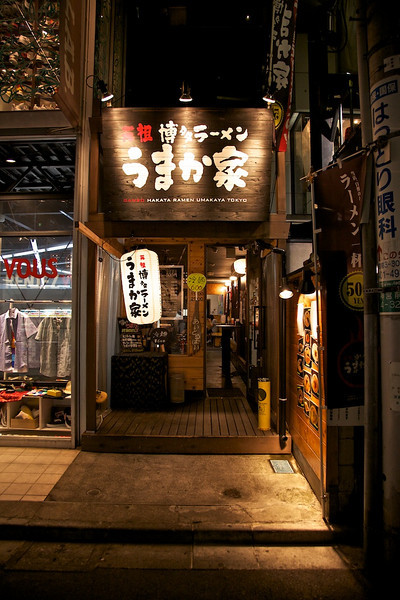 Ramen Bowl # 6 Umakaya in Harajuku