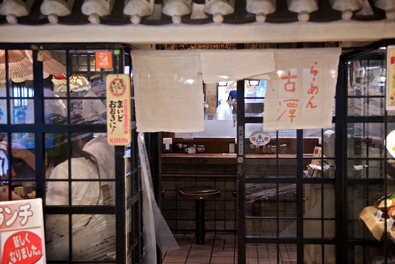 The ramen tour heads to Osaka and the shop that started this fascination with ramen back in 1989...Kotan Ramen in Kappa Yokocho, Umeda, for Ramen Bowl # 8. Thanks for joining us, Tony!