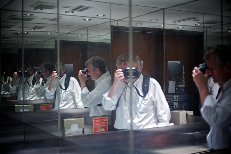 Hall of mirrors at Ippudo.