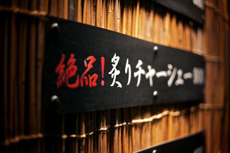 A shop for the next ramen tour.