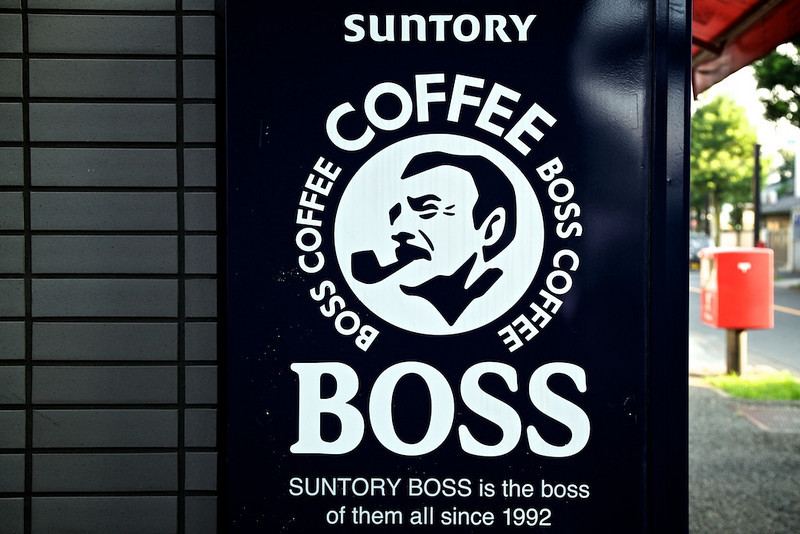The Boss by Suntory
