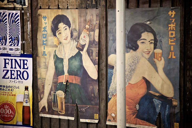 Seems like the old beer posters have it all over the new ones.